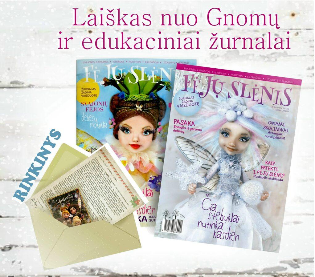 Rinkinys laiškas nuo Gnomų ir 2 žurnalai